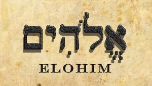 Elohim In Hebrew ELOHIMElohim In Hebrew